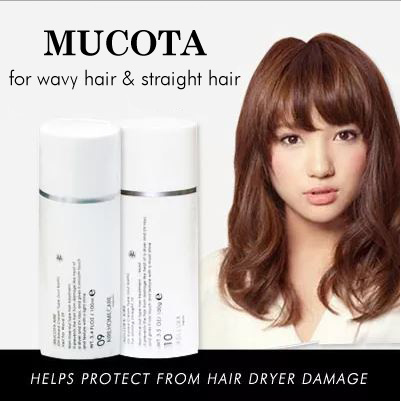 Award-winning Japan MUCOTA™ Singapore Homecare Aire 09 Veil for Wave 100g/ Aire 10 Veil for Straight Hair 100g To Protect From Hair Dryer Damage!! Deals for only S$48 instead of S$0