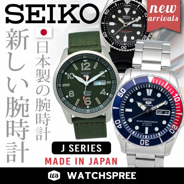 [SEIKO] SEIKO J SERIES! Popular models made in Japan. SKX007J1 SRP621J1 Free Shipping!
