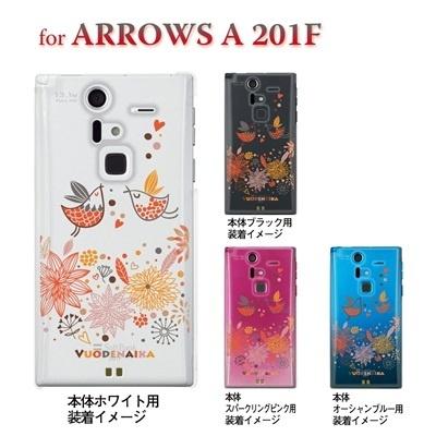 【ARROWS ケース】【201F】【Soft Bank】【カバー】【スマホケース】【クリアケース】【フラワー】【Vuodenaika】 21-201f-ne0005caの画像