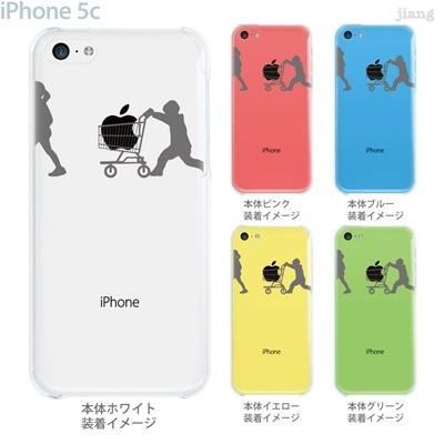 【iPhone5c】【iPhone5c ケース】【iPhone5c カバー】【ケース】【カバー】【スマホケース】【クリアケース】【クリアーアーツ】【Clear Arts】【子供シルエット】【はじめてのおつかい】 01-ip5c-zec013の画像