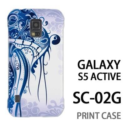 GALAXY S5 Active SC-02G 用『0620 クラゲ』特殊印刷ケース【 galaxy s5 active SC-02G sc02g SC02G galaxys5 ギャラクシー ギャラクシーs5 アクティブ docomo ケース プリント カバー スマホケース スマホカバー】の画像