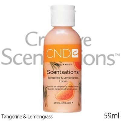 【クリックでお店のこの商品のページへ】CNDクリエイティブセンセーション 59mlタンジェリン&レモングラス ハンド&ボディローション(ハンド&ボディクリーム)