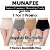 1 Free 1 Now !!JAPAN BEST SELLING MUNAFIE/HIGH QUALITY 360-DEGREE SUPER HIGH WAIST UNDERWEAR/SLIMMIN
