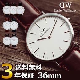 <SUPER SALE限定価格>ダニエルウェリントン 腕時計 メンズ クラシック ユニセックス 36mm 3年保証 レザー 本革 ローズゴールド シルバー Daniel Wellington プレゼン