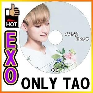 【韓流DVD K-POP DVD 韓流グッズ 】 EXO ONLY TAO オンリータオ / エクソ EXO-K EXO-Mの画像