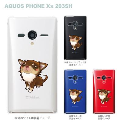 【まゆイヌ】【AQUOS PHONE Xx 203SH】【Soft Bank】【ケース】【カバー】【スマホケース】【クリアケース】【チワワ】 26-203sh-md0010の画像
