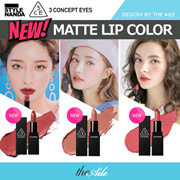 [3CE/Stylenanda] NEW ★ Matte Lip Color 2017 New Color