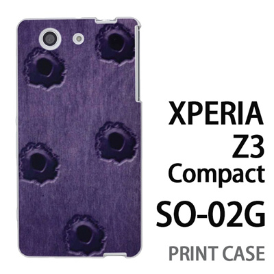 XPERIA Z3 Compact SO-02G 用『No3 弾痕』特殊印刷ケース【 xperia z3 compact so-02g so02g SO02G xperiaz3 エクスペリア エクスペリアz3 コンパクト docomo ケース プリント カバー スマホケース スマホカバー】の画像