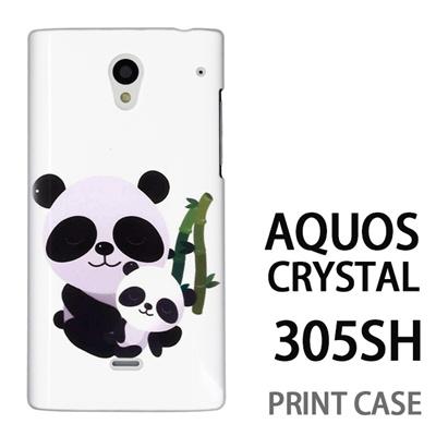 AQUOS CRYSTAL 305SH 用『0612 親子パンダ』特殊印刷ケース【 aquos crystal 305sh アクオス クリスタル アクオスクリスタル softbank ケース プリント カバー スマホケース スマホカバー 】の画像