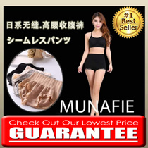 JAPAN BEST SELLING MUNAFIE PANTY/HIGH QUALITY 360-DEGREE SUPER HIGH WAIST UNDERWEAR/SAUNA BELT PANTY