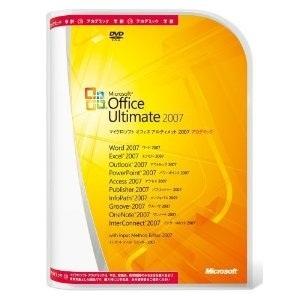 在庫わずか!新品★送料無料★  Microsoft Office 2007 Ultimate アカデミック 正規品の画像