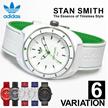 adidas アディダス スタンスミス STAN SMITH  オリジナルス originals 42mm 34mm 腕時計 メンズ レディース スポーツ [あす楽][海外正規店商品][送料無料]