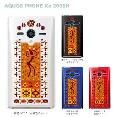 【AQUOS PHONEケース】【203SH】【Soft Bank】【カバー】【スマホケース】【クリアケース】【アフリカンヒーリング】【その他】 09-203sh-af0005の画像