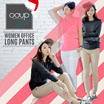 [S3 COUP] WOMEN OFFICE LONG PANTS