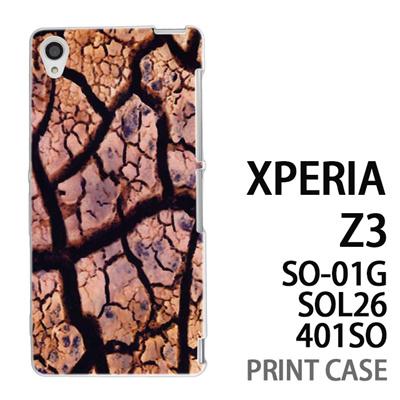 XPERIA Z3 SO-01G SOL26 401SO 用『No4 ひび割れ』特殊印刷ケース【 xperia z3 so01g so-01g SO01G sol26 401so docomo au softbank エクスペリア エクスペリアz3 ケース プリント カバー スマホケース スマホカバー】の画像