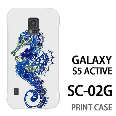 GALAXY S5 Active SC-02G 用『0620 たつのオトシゴ』特殊印刷ケース【 galaxy s5 active SC-02G sc02g SC02G galaxys5 ギャラクシー ギャラクシーs5 アクティブ docomo ケース プリント カバー スマホケース スマホカバー】の画像