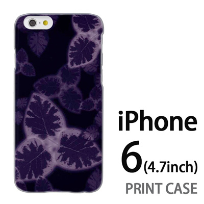 iPhone6 (4.7インチ) 用『No3 三つ葉模様』特殊印刷ケース【 iphone6 iphone アイフォン アイフォン6 au docomo softbank Apple ケース プリント カバー スマホケース スマホカバー 】の画像