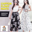🌴stretchable casual chiffon wide leg long pants🌴Many prints🌴elastic band waist🌴plus size