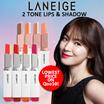 Laneige Two Tone Lip Bar 2 Tone Shadow Bar Lipstick Lip Stick Tint colour shot Eye shadow eyeshadow song hye kyo Korea star kpop 2 in one laneige innisfree mask cream eyes beauty New !