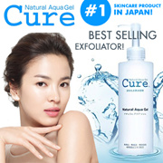 Cure / Japan No.1 Exfoliator! - Cure Natural Aqua Gel. 1 bottle sold every 12 second in Japan