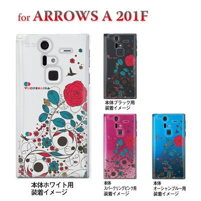 【ARROWS ケース】【201F】【Soft Bank】【カバー】【スマホケース】【クリアケース】【フラワー】【Vuodenaika】 21-201f-ne0008caの画像
