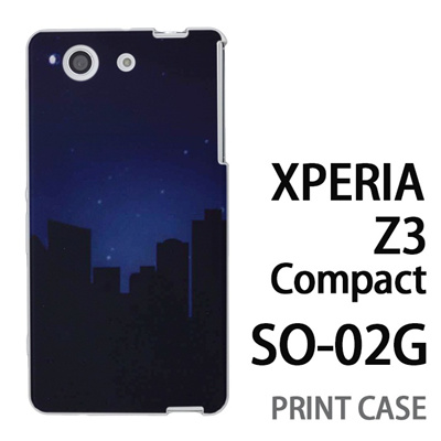 XPERIA Z3 Compact SO-02G 用『No3 都会の夜』特殊印刷ケース【 xperia z3 compact so-02g so02g SO02G xperiaz3 エクスペリア エクスペリアz3 コンパクト docomo ケース プリント カバー スマホケース スマホカバー】の画像