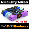 [☞1+2Event]Set of Three Santo Authentic Microfibre Quick-GEB-Dry Travel&Sports Towels-5 Colors/ Travel n Hiking Towel