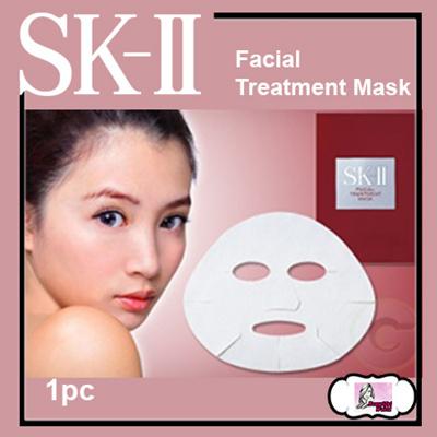 sk ii facial treatment mask instructions