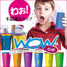 ホームパーティでも活躍♪こぼれない!?WowCUP Kids ワウカップ(ワオカップ) クリスマスパーティ ■フタをしたまま飲めるのに中身がこぼれない不思議なカップ!車の移動中やお子様のトレーニングマグとしても