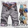 【大人気ITEM新色追加!】ストリートの定番 ハーフパンツ チェック柄 [9色] メンズ ショーツ #Pant20x
