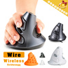 Human Engineering▶Wireless n Wired Optical Vertical Mouse◀GDC-Ergonomic Design/ Free from Hand Ache/ Highly Sensitive/ Strong Battery