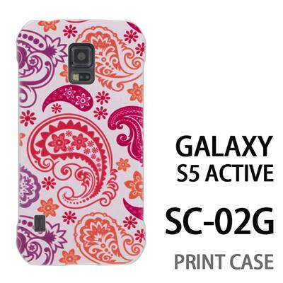 GALAXY S5 Active SC-02G 用『0620 白ミクロの世界』特殊印刷ケース【 galaxy s5 active SC-02G sc02g SC02G galaxys5 ギャラクシー ギャラクシーs5 アクティブ docomo ケース プリント カバー スマホケース スマホカバー】の画像