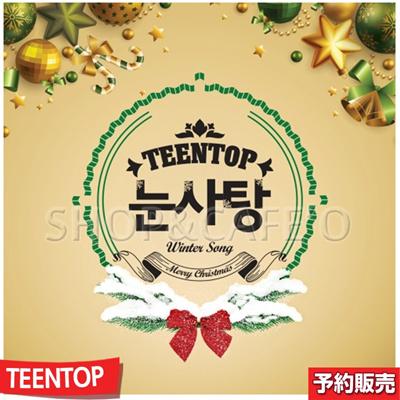 【2次予約/送料無料】ティーントップ (TEENTOP) - WINTER SEASON アルバム / Snow Kissの画像