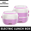 Electric Lunch Box - Safety Mark Approved Multi-functional Cook Steam Warm Up Food!