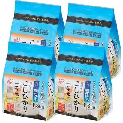 生鮮米 無洗米 新潟県産 こしひかり 7.2kg(1.8kg×4個入り) 手軽に炊ける無洗米♪☆一等米100%使用!の画像