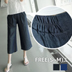 Only today $17.9[KOREA NO.1 Mayblue] ★ Free shipping ♥ ♥ FREE Size S~L★ Cropped Easy Denim Wide Pants / K-Fashion/Plus size /