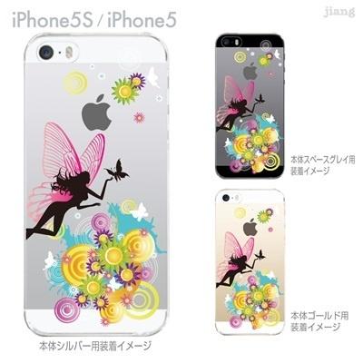 【iPhone5S】【iPhone5】【Clear Arts】【iPhone5sケース】【iPhone5ケース】【スマホケース】【クリア カバー】【クリアケース】【ハードケース】【着せ替え】【クリアーアーツ】【花と妖精】【天使】【フェアリー】01-ip5s-zes020の画像
