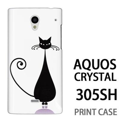 AQUOS CRYSTAL 305SH 用『0612 スタンド猫』特殊印刷ケース【 aquos crystal 305sh アクオス クリスタル アクオスクリスタル softbank ケース プリント カバー スマホケース スマホカバー 】の画像