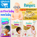 【PAMPERS】Pampers Active Baby / New Baby Diapers ★NEW PREMIUM CARE★ Carton Sale★