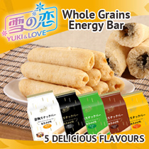 [STAR Seller] SALE! Bundle of 5! Whole Grains Energy Bar/ Black Sesame/ Original/  Matcha/ Cheese