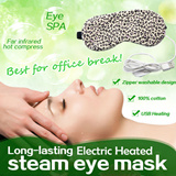 USB Electric Steam Eye Mask / Long-lasting Heated Eye Care Mask / Heatpad For Eye with USB cable / Best for Office Break / Help with Insomnia Dark circles Eye wrinkles
