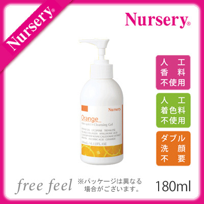 NurseryナーセリーWクレンジングジェルオレンジ180ml