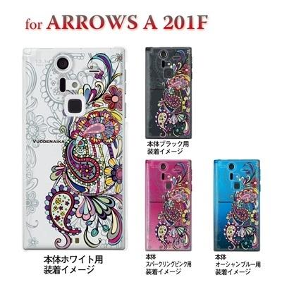 【ARROWS ケース】【201F】【Soft Bank】【カバー】【スマホケース】【クリアケース】【フラワー】【Vuodenaika】 21-201f-ne0030caの画像