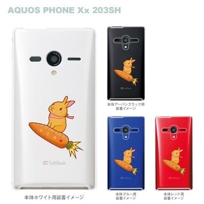 【まゆイヌ】【AQUOS PHONE Xx 203SH】【Soft Bank】【ケース】【カバー】【スマホケース】【クリアケース】【うさぎロケット】 26-203sh-md0022の画像
