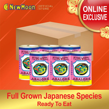 [NEW ARRIVAL 18 Jan 2019] Flying Wheel Abalone in BRINE x 6 cans 425g - 10 pcs in a can