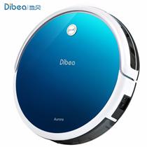⚡【⏰ MAD SALE】Dibea®  GT100 Aurora Robotic Vacuum Cleaner Gyroscope🌟