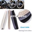 STEERING COVER 3D Cool Silk Kulit Universal D=38CM