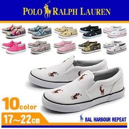 全10色!POLO RALPH LAUREN ポロ ラルフローレン バルハーバー リピート レディース・キッズ