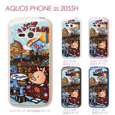 【AQUOS PHONE ss 205SH】【205sh】【Soft Bank】【カバー】【ケース】【スマホケース】【クリアケース】【クリアーアーツ】【SWEET ROCK TOWN】 46-205sh-sh0007の画像