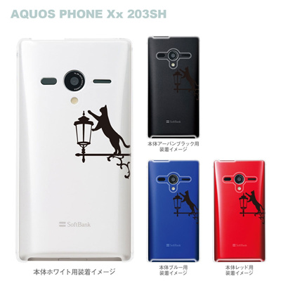 【AQUOS PHONEケース】【203SH】【Soft Bank】【カバー】【スマホケース】【クリアケース】【クリアーアーツ】【ネコ】 22-203sh-ca0085の画像
